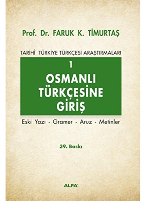Alfa Osmanlı Türkçesine Giriş 1 Renkli